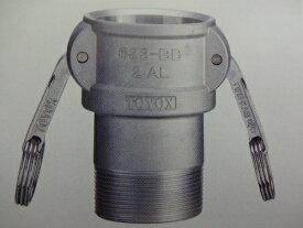 トヨックス カムロック アルミ633BB3/4インチ(20A)