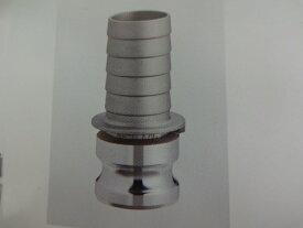 トヨックス カムロック アルミ633E 1インチ(25A)