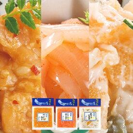 【お試しセット】ピリ辛セット 袋(生かんずり入サーモン塩辛・いかなんこつ明太造・数の子山海)【家飲み・おうちセット】