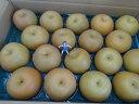千葉産なし『幸水』1箱約5kg12〜18玉クール便無料発送