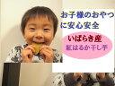 【送料無料】茨城産干し芋 完熟紅はるか使用在庫あり(^^♪わけあり箱1kg送料無料