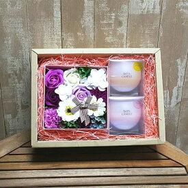 バスキャンドル フラワーバスペタルボックス セット バスフレグランス 入浴剤 ローズ カーネーション プレゼント 結婚祝い 退職祝い 女性 還暦祝い 花 ホワイトデー