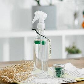 感染予防 マリモボール(9個入り) ボトル(300ml)セット 除菌 消臭 植物由来 エコ