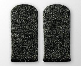 指サック ゲーム スマホ スギタ YUBISAKI BLACK タブレット用 荒野行動 音ゲー PUPG 操作性良い 反応早い 快適操作 画面汚れ タッチパネル 指荒れ