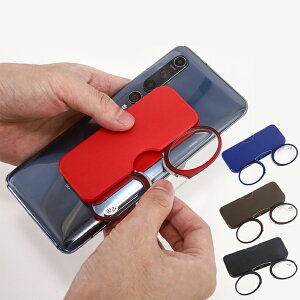 鼻眼鏡 老眼鏡 レディース メンズ シニアグラス リムレス おしゃれ 超軽量 カード 携帯式 老眼鏡 専用ケース付属 度数+1.0〜+3.5 鼻メガネ