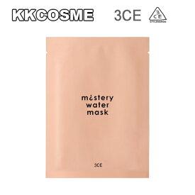 スタイルナンダ 3CE ミステリー ウォーター フェイシャル マスク 5枚 保湿 水分 韓国コスメ 正規品