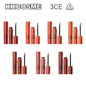 3CE STYLENANDA スタイルナンダ 新商品 3CE GLAZE LIP TINT グレーズリップティント 各5g 7色 韓国コスメ 正規品