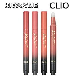 CLIO クリオ マッド マット ステイン ティント 各2.0g 密着グラデーション ウォーターマットティント