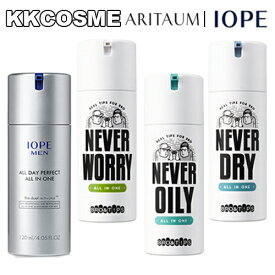 ARITAUM IOPE アリタウム アイオペ 男性化粧品 メンズ化粧品 化粧水 乳液 エッセンス アイクリーム 男性用化粧品 韓国コスメ 正規品