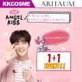 【Aritaum/アリタウム】天使のように軽く、キスのように強烈な天使のキス!エンジェルキスティント/ANGELKISS