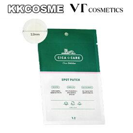 vt cosmetics vtコスメティック vtスポットパッチ 12mm×12個(1枚入り) お試しに良い 2枚セット ニキビパッチ トラブルケア ニキビケア 韓国コスメ 正規品