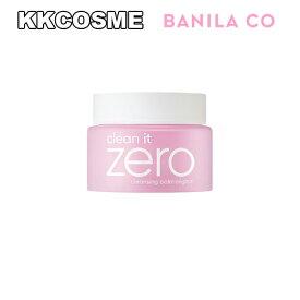 BANILACO バニラコ Clean it ZERO cleansing Balm Original クリーンイットゼロクレンジングバームオリジナル 7mL 旅行旅にオススメ 韓国ブランド