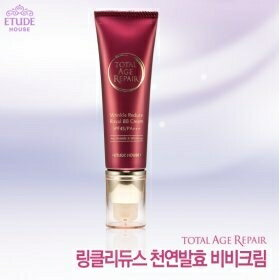 [ETUDE HOUSEエチュード]ETUDE HOUSE 韓国コスメ Total Age Repair Royal BB Cream トータルエージリペア リンクルリデュース・ロイヤルーBBクリーム SPF45/PA+++ 韓国コスメ スキンケア