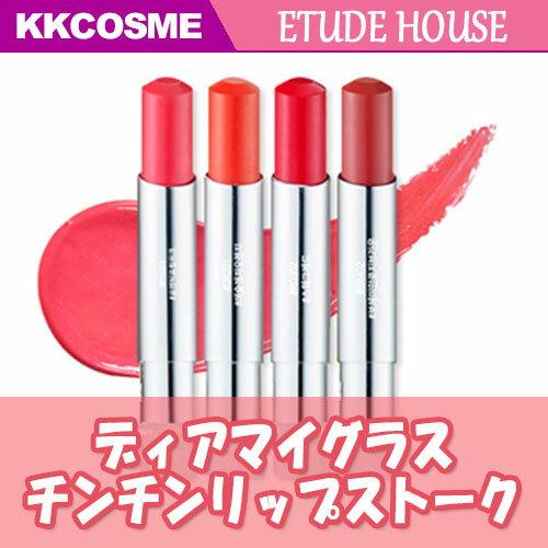 ETUDEHOUSE(エチュードハウス)★リップカラー全20色★好きなカラーとケースを選んで私だけのオリジナルのリップスティック完成★ディアマイグラスチンチンリップストーク