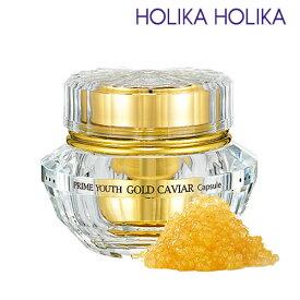 ★HolikaHolika/ホリカホリカ★プライム ユース ゴールド キャビア カプセル(集中トータルアンチエイジング)50g