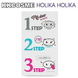 Holika Holika ホリカホリカ ピッグクリアブラックヘッド3-ステップノーウォーター 10枚 しゅわしゅわ炭酸バブル 韓国コスメ