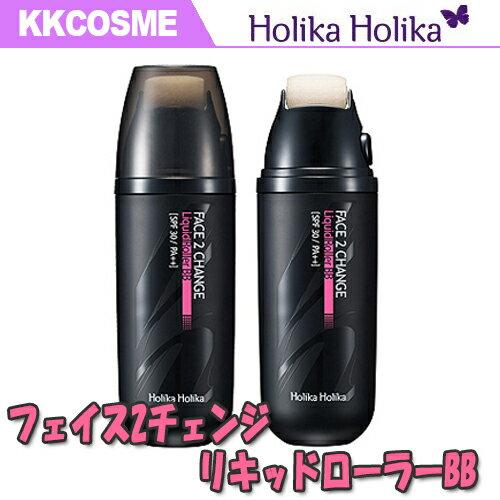 (Holika Holika ホリカホリカ) FACE2CHANGE Liquid Roller BB フェイス 2 チェンジ リキッド ローラー BB クリームSPF30 PA++ 選択3カラー
