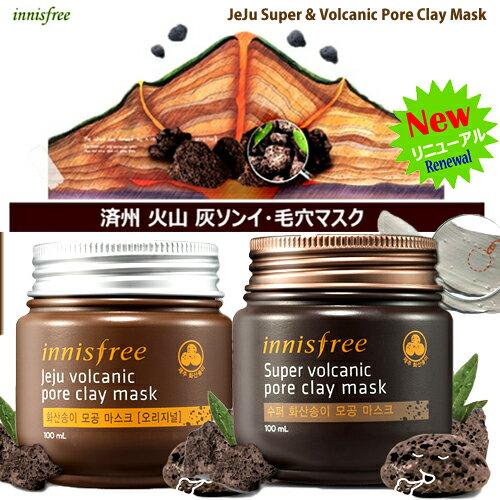 [Innisfreeイニスフリー]済州火山灰ソンイ・毛穴マスク 100ml-選択2種類