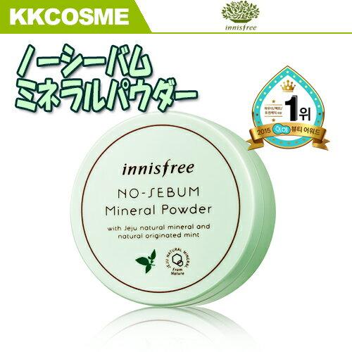🌟在庫処分・送料無料🌟(Innisfree イニスフリー) NO-SEBUM Mineral Power ノーシーバム ミネラル パウダー 5g