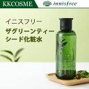 [イニスフリー] ★Innisfree the greentea★ ザ・グリーンティーシード グリーンティーシード化粧水200ml