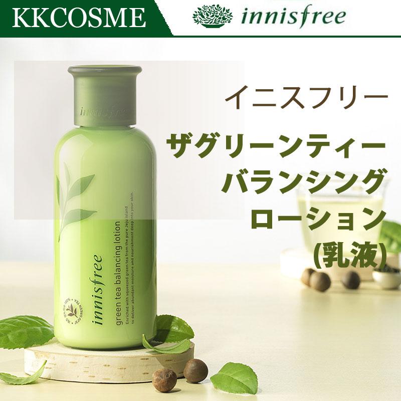 [イニスフリー] ★Innisfree the greentea★ ザ・グリーンティー グリーンティーバランシングローション(乳液)160mL