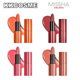 missha ミシャ 選べる2個セット デア ルージュ シャー スリック リップスティック 3.5g シャーグローリップ 滑らかな水絵光 キレイなリップ 口紅 正規品 韓国コスメ