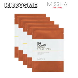 MISSHA/ミシャ ビーポーレン リニュー シートマスク5枚/BEE POLLEN RENEW FOAM SHEET MASK パック 正規品 韓国コスメ