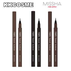★選べるお得な2本セット!★MISSHA(ミシャ) 7DAYS Tinted Eyebrow セブンデイズ ティンティッド アイブロウ 選択3タイプ