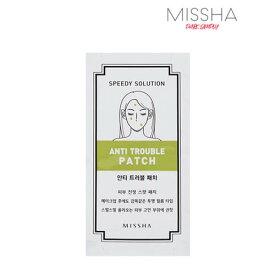 MISSHA ミシャSPEEDY SOLUTION ピーディー ソリューション アンチ トラブル パッチ 10枚セット にきびパッチ