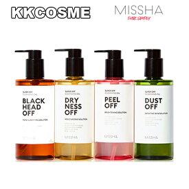 新商品【MISSHA(ミシャ)】Super Off Cleansing Oil/スーパーオフクレンジングオイル/きれい消去はクレンジングオイル/選択4種類