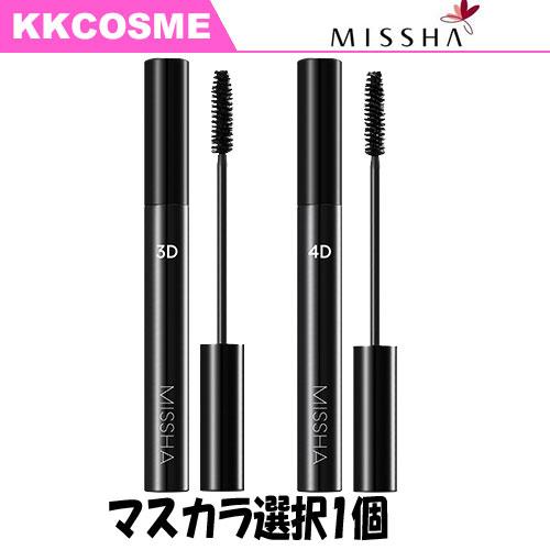 ★大人気 4D・3D マスカラ★(MISSHA ミシャ)ザ・スタイル 4D・3Dマスカラ 選択2種類