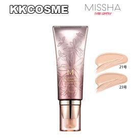 ★数量限定★(MISSHA ミシャ) Signature Real Complete BB Cream SPF25/PA++ シグネチャーリアルコンプリート BBクリーム 45g missha bbクリーム 送料無料