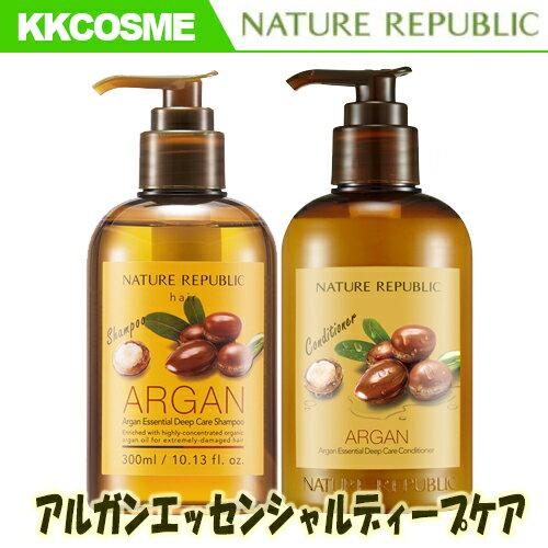 (NATURE REPUBLIC ネイチャーリパブリック) ARGAN Essential Deep Care Shampoo Conditioner アルガン エッセンシャル ディープ ケア シャンプー コンディショナー 名300ml 選択2タイプ