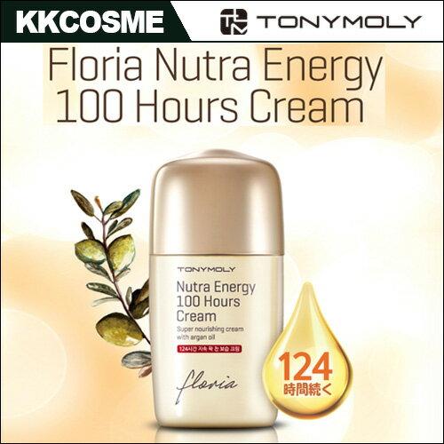 (TonyMoly トニーモリー)Floria Nutra Energy 100 Hours Cream フローリア ニュートラ エネルギ100時間クリーム