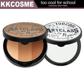 【too cool for school】トゥークールフォースクール シェーディング 化粧品 韓国コスメ