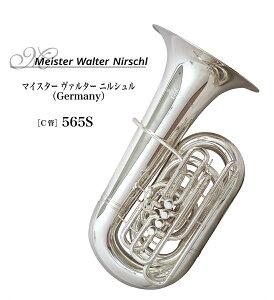 C管チューバ マイスターヴァルターニルシュル(Germany)565S