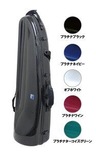 【ご予約】テナー・テナーバストロンボーン ケースDACオリジナル『Sa-si NEXT』 NX-1s