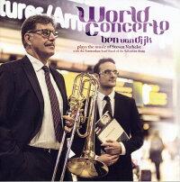 BenvanDijk(ベン・ファン・ダイク)「WorldConcert」