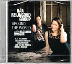 CD/トロンボーンIljaRejngoud「AroundTheWorld」