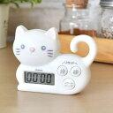 【送料無料メール便専用】ドリテック タイマー ねこ ネコ タイマー ホワイト T-568WT キッチンタイマー