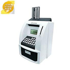 送料無料 ATMメモリーバンク ATM 貯金箱 多機能貯金箱  KK-00447 ブラック