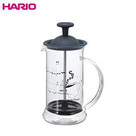 送料無料 HARIO ハリオ  CPSS-2-TB カフェプレス・スリムS ブラック プレス式 コーヒー 1~2杯用