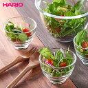 ハリオ HU-3012 耐熱ガラス 耐熱  湯呑み 5客セット/カップ5個セット 満水容量170ml