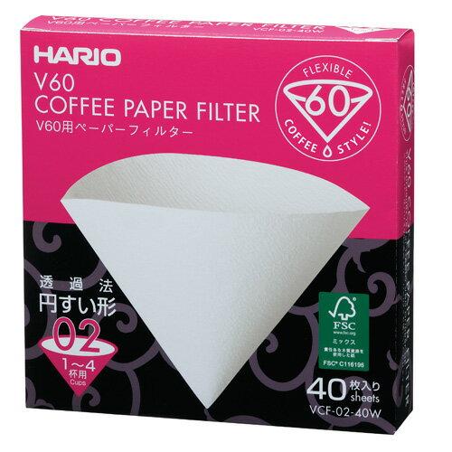 【送料無料メール便専用】ハリオガラス V60用ペーパーフィルター02W 40枚 VCF-02-40W 1〜4人用