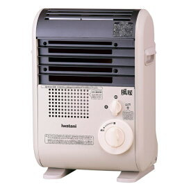 【送料無料】岩谷産業 カセットガスファンヒーター 「風暖」 CB-GFH-2