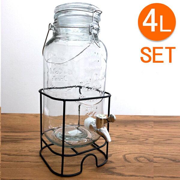 送料無料 ガラス製 ジャグ ドリンクサーバー 蛇口付き 透明  4L(スタンド付)