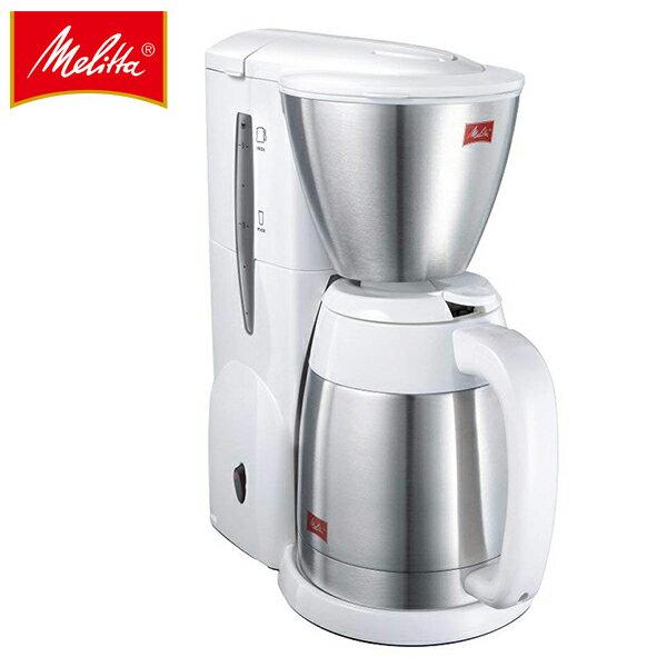 送料無料 メリタ ノア コーヒーメーカー2〜5杯用 ホワイト SKT54-3-W