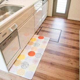 送料無料 オカトー PVC 拭ける北欧風キッチンマット 45×240