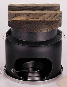 送料無料 プチクック ふっ素加工釜飯コンロ付セット 1合炊 HB-2455