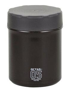 パール金属 オクタス フードマグ 500 500ml グレー HB-3773
